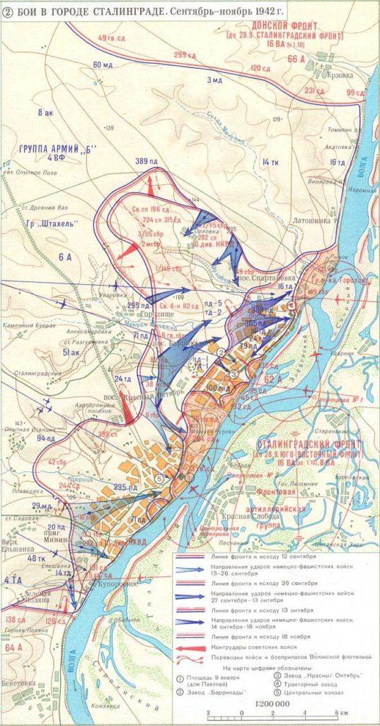 Stalingrad_Sept12_Nov18_42
