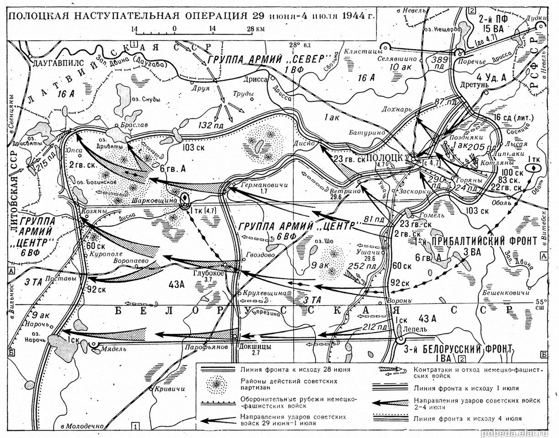 Polotsk Map_2